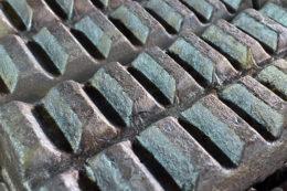 Алюминиевый прокат недорого